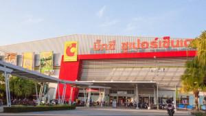 Супермаркет Биг Си в Краби